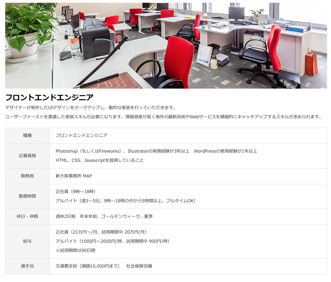 スクリーンショット 2017-04-01 10.55.43